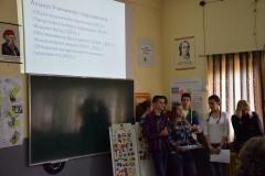 cose-vranje-itd 153